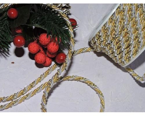 Шнур двухцветный с бусинками 4 мм, цв. светлое золото/золото - 1 м. (Отрез 1,30м)