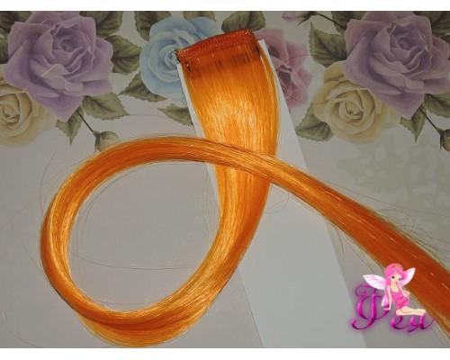 Цветная прядь, 50 см, цв. оранжевый - 1 шт.
