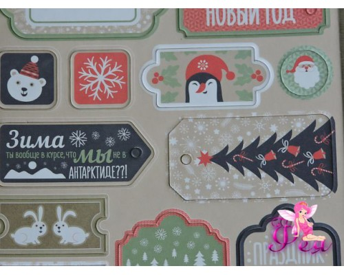 Чипборд для скрапбукинга Hello Christmas, 18 шт