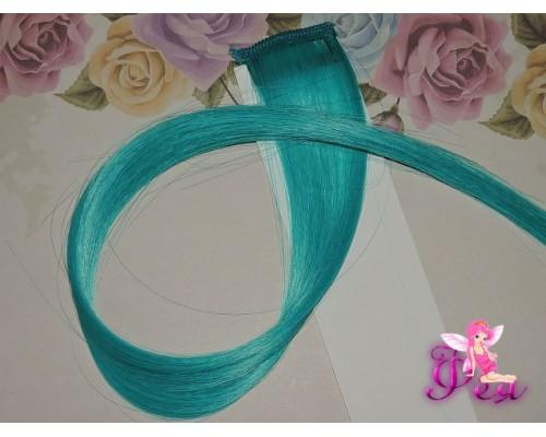 Цветная прядь, 50 см, цв. морская волна - 1 шт.