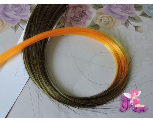 Цветная прядь градиент, 50 см, цв. черный-оранжевый - 1 шт.