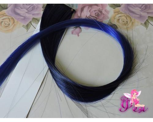 Цветная прядь градиент, 50 см, цв. черный-синий - 1 шт.