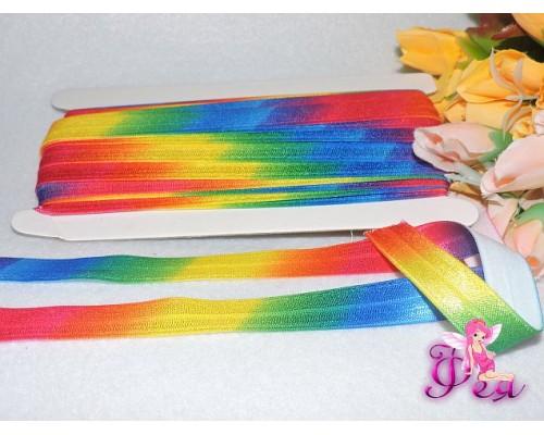 Тесьма эластичная 15 мм, цв. радуга