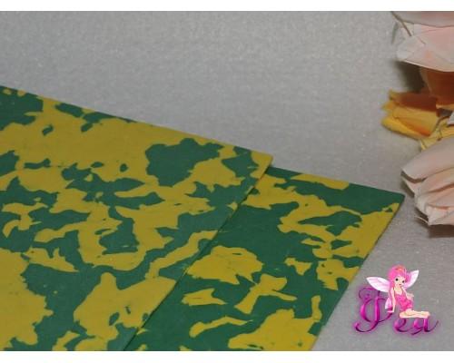 Фоамиран 2 мм, А 4 «Мраморный», цв. зелено-желтый