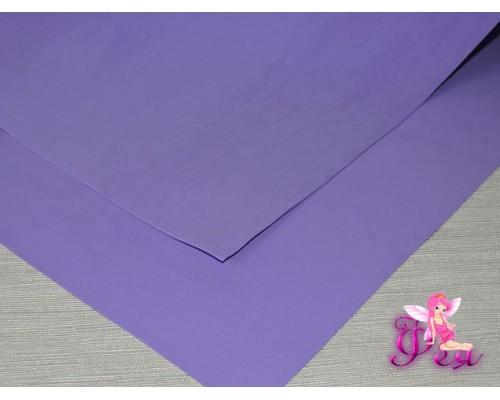 Фоамиран (Корея) 1 мм, цв. сиреневый  (25*25)