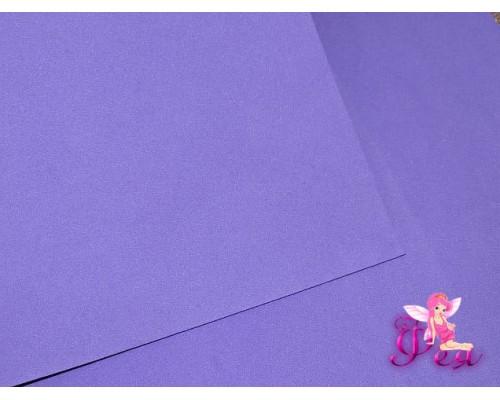 Фоамиран  толщина 2мм, цв. фиолетовый №55