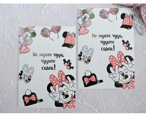 """Карточка (подложка-открытка) 7*10 см """"Минни Маус"""" - 1 шт"""