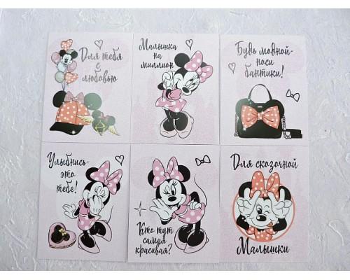 """Набор открыток из 6 шт """"Минни Маус"""" - 1 набор."""