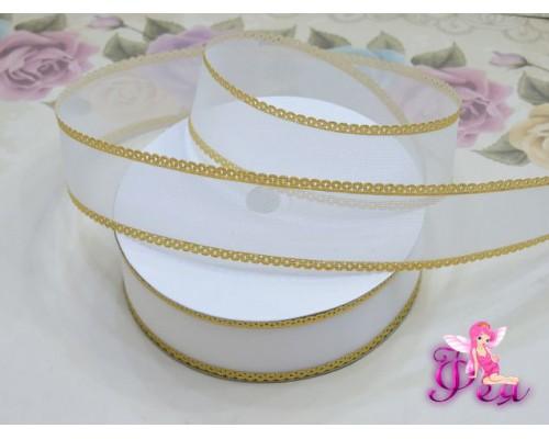Декоративная лента 25 мм белого цвета с золотистой каймой по краю - 1м