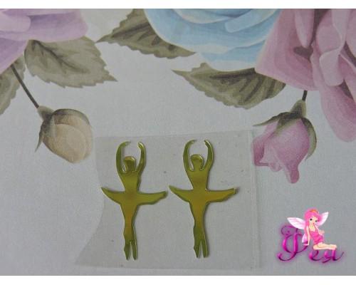 """Термотрансферная наклейка """"Балерина 2"""", цв. зеркальное золото, 25*13мм (пара)"""