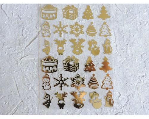 """Термотрасферная наклейка """"Новогодние 1"""" глянец, цв. золото 8,5*12 см (лист)"""