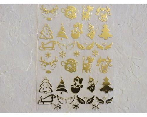"""Термотрасферная наклейка """"Новогодние 4"""" глянец, цв. золото 8,5*12 см (лист)"""