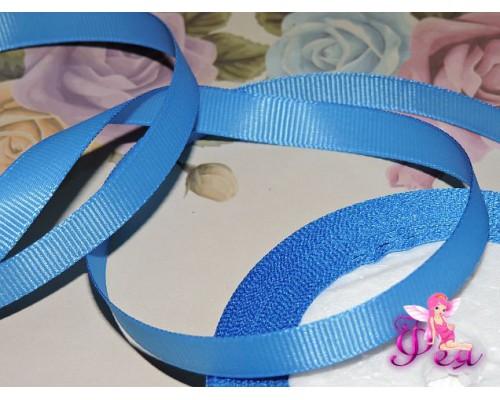 Репсовая лента 10 мм цв. синий - 1 м
