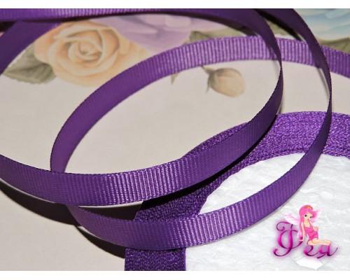 Репсовая лента 10 мм цв. насыщенный фиолетовый - 1 м