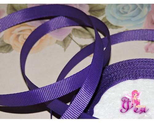 Репсовая лента 10 мм цв. темно-фиолетовый - 1 м